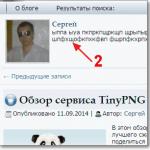 Простой способ скрыть логин WordPress