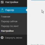 Бесплатный парсер новстей rss AftParser — плагин вордпресса