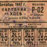 «Когда мы вернулись с войны…» Почему Сталин отменил празднование Дня Победы